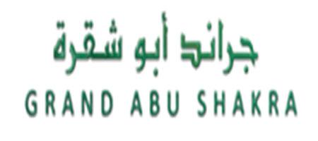 abu-shakra
