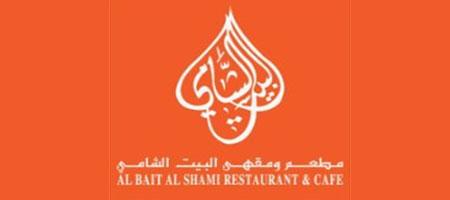 al-bait